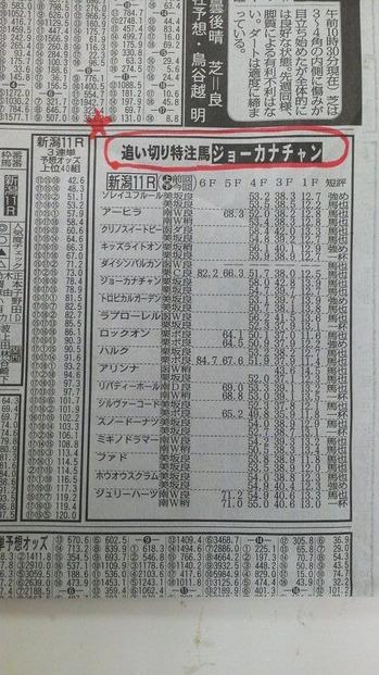 ばけんー10.20−1