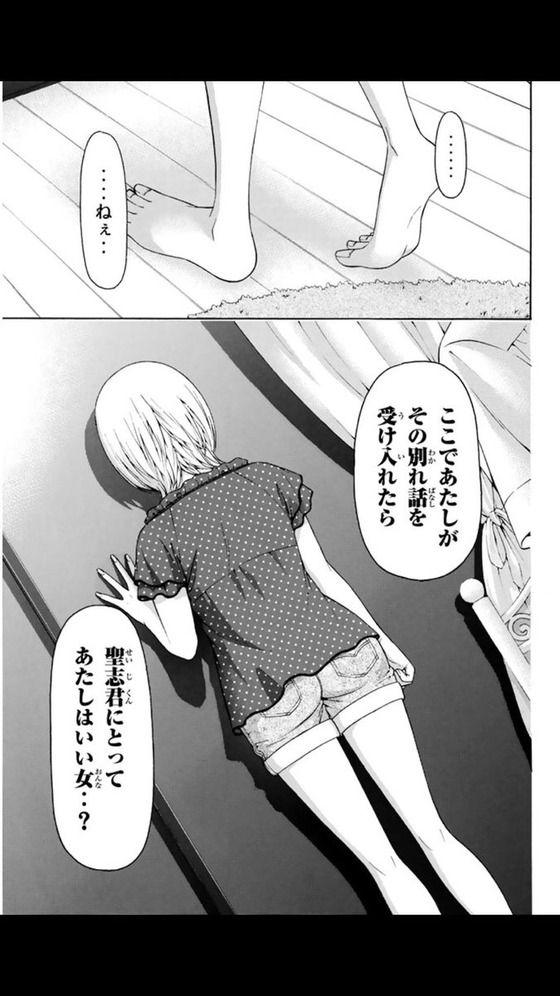の無料アダルトビデオ動画 熟女妻面接ハメ撮り[四]
