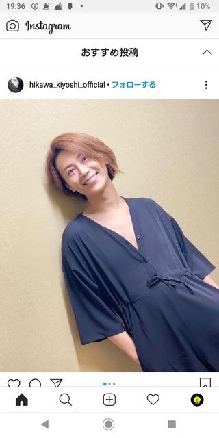【画像】氷川きよ子(42)さん、ノーブラでワンピースを着てご満悦 性別の限界を突破する