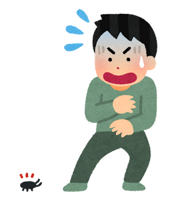 bug_mushi_nigate_man
