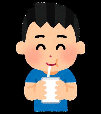 drink_pack_milk_boy