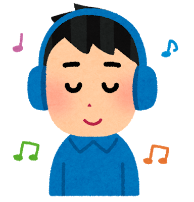 音楽とかのサブスクって価値を下げるだけで誰も幸せにならないと思うんだが