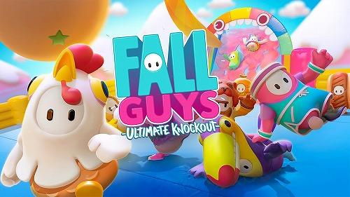 【朗報】新作バトロワ「fall guys」がガチで面白いと話題に【APEX死亡】