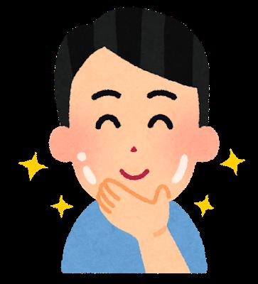 【悲報】ワイ「毛剃る時間は無駄!w 全身永久脱毛したろ!」