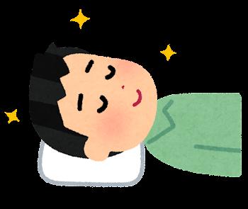 sleep_makura_man_au