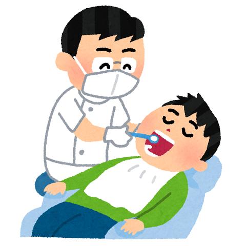 歯医者「はい噛んでー」僕「カチカチカチカチ」歯医者「噛み締めてって言ってんの」