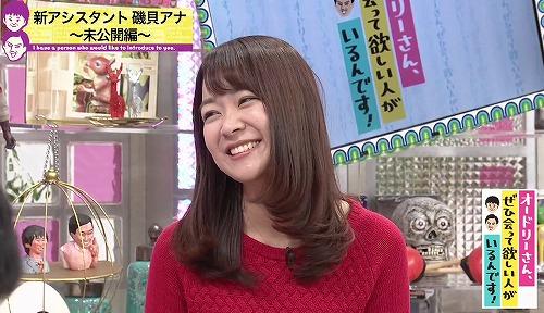 名古屋のトップ女子アナ見せたろか?