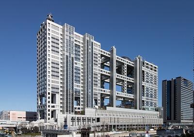 2018_FCG_Headquarters_Building_3
