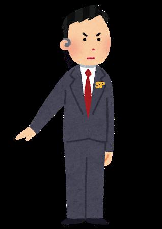 job_sp