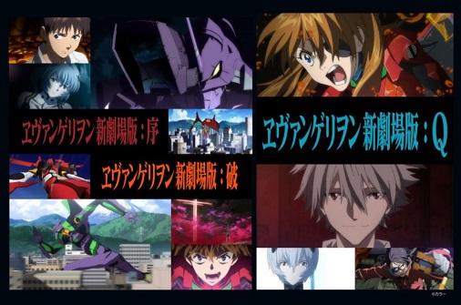 NHK「映画エヴァンゲリオンを3夜連続で流すぞ!」→とんでもない視聴率を叩き出してしまう……