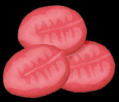 niku_tongue