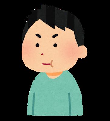 【急募】ソープ行きたい発作の対処法