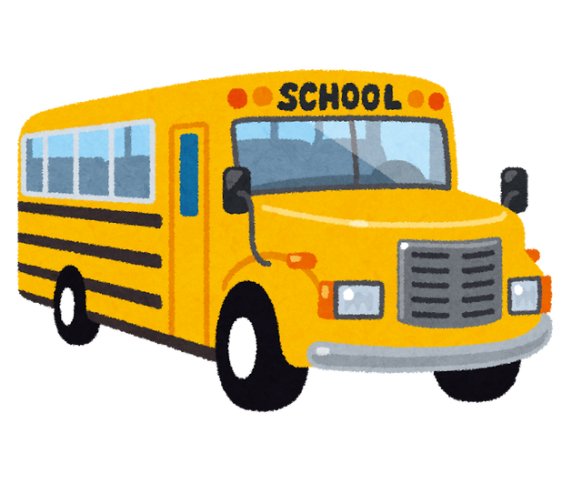 school_bus_america