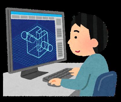 job_3d_cad_designer