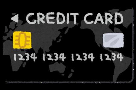 creditcard_black