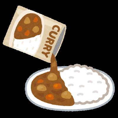 food_retoruto_curry_rice