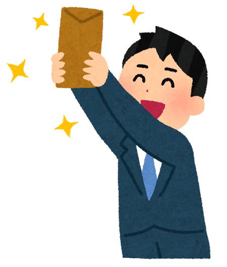 【朗報】経営者「ふむ……社員の給料を倍にすれば業績があがるのでは……?」