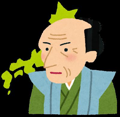 ino_tadataka