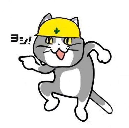 【画像】ロシア現場猫「ヨシ!」