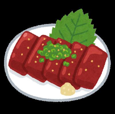food_rebasashi_liver_sashimi