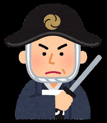 nigaoe_hasegawa_heizou