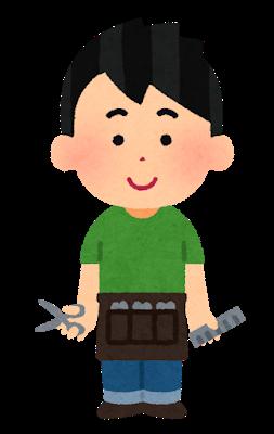 kid_job_boy_biyoushi