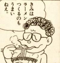 コ、コイケ!?