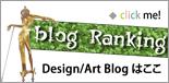 blog Ranking