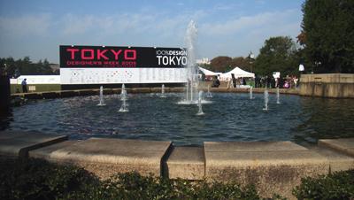 TOKYO DESIGNER'S WEEK 2005
