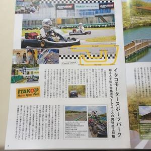 写真 2015-06-02 10 26 25
