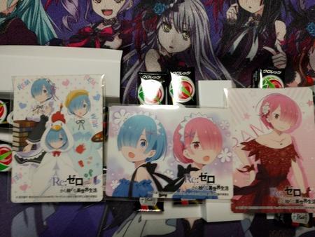 Fateキャンペーン画像3
