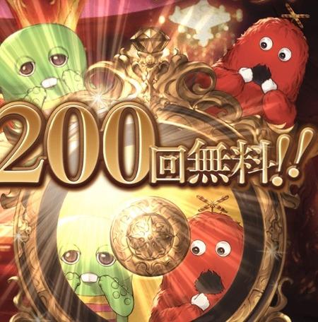 2020y01m04d_050228888