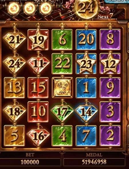 グラブル カジノ 画像7