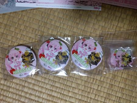 桜ミク 画像4