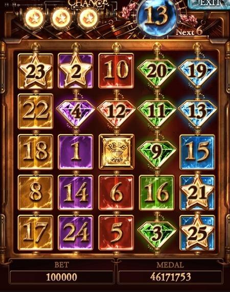 グラブル カジノ 画像6