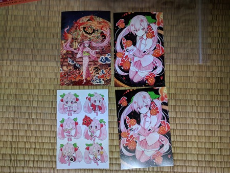 ねぷたまつり桜ミク画像3