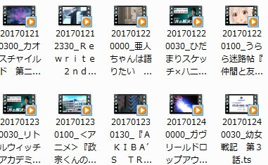 2017年冬アニメ画像