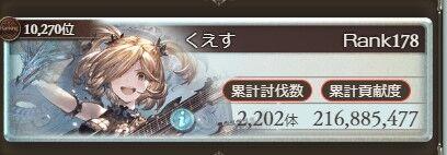 2020y04m16d_005517872