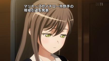 バンドリ セガ アニメイチロー引退画像3