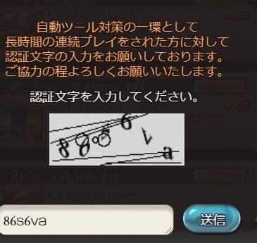 グラブル 闇古戦場 画像7