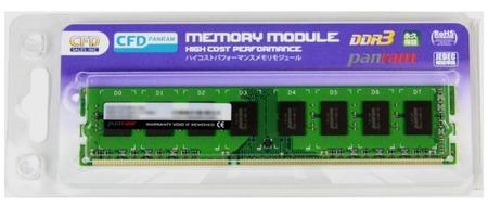 メモリ DDR3 1333 8GB画像