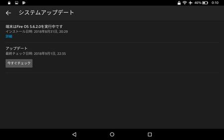 Fireタブレット バンドリ アーケア 画像5