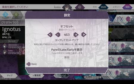 Fireタブレット バンドリ アーケア 画像3