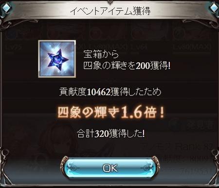 Extreme+1万超