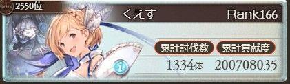 本戦3日目