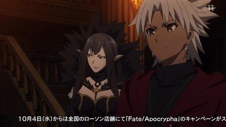 Fate Apocrypha 画像