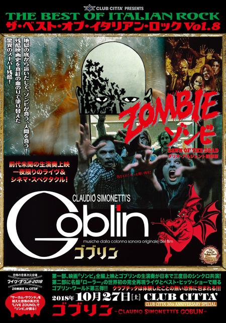 Goblin-citta_lite