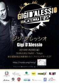 Gigi D'Alessio(ジジ・ダレッシオ)初来日公演