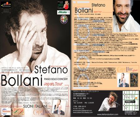 bollani_volantini22