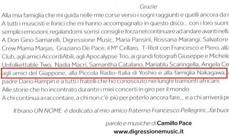 Camillo Pace - Credo nei racconti-5